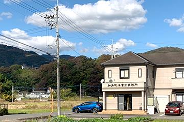 加島寛之司法書士・行政書士事務所